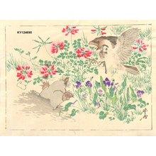 河鍋暁斎: Mole and sparrow - Asian Collection Internet Auction