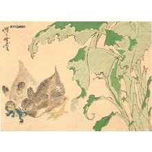 Kawanabe Kyosai: Ducks attack lizard - Asian Collection Internet Auction