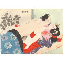 Not signed: OIRAN and client - Asian Collection Internet Auction