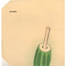 Shibata Zeshin: Cucumber with stick to remove seeds - Asian Collection Internet Auction