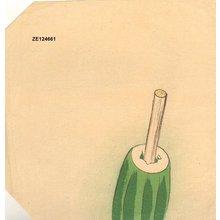柴田是眞: Cucumber with stick to remove seeds - Asian Collection Internet Auction