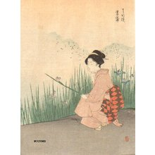 Ikeda, Terukata: Bijin cutting iris for IKEBANA - Asian Collection Internet Auction