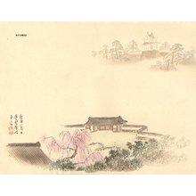 Komuro, Suiun: - Asian Collection Internet Auction