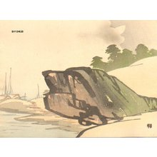 Yamamoto, Shunkyo: Seashore and fishing port - Asian Collection Internet Auction