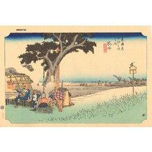 Utagawa Hiroshige: Hoeido Tokaido, Fukuroi - Asian Collection Internet Auction
