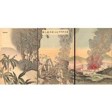 小林清親: - Asian Collection Internet Auction