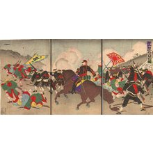 Toyohara Chikanobu: - Asian Collection Internet Auction
