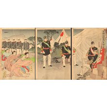 Migita Toshihide: - Asian Collection Internet Auction