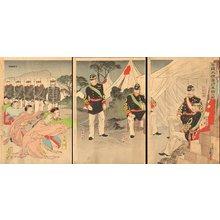 右田年英: - Asian Collection Internet Auction