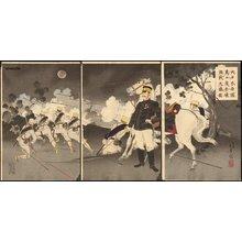 Mizuno Toshikata: - Asian Collection Internet Auction