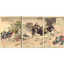 水野年方: Sino-Japanese War - Asian Collection Internet Auction