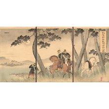 無款: Sino-Japanese War - Asian Collection Internet Auction
