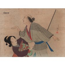 Tomioka Eisen: Woman and man - Asian Collection Internet Auction