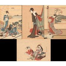 Mixed artists: Courtesans - Asian Collection Internet Auction