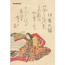 勝川春章: Princess of Heian Period - Asian Collection Internet Auction