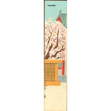 Tokuriki Tomikichiro: Heian Shrine blooming cherry blossoms - Asian Collection Internet Auction