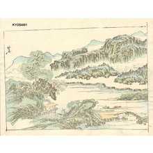 河鍋暁斎: Landscape (SANSUI) - Asian Collection Internet Auction