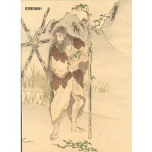 富岡英泉: Hermit - Asian Collection Internet Auction