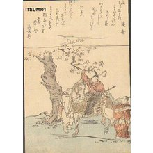 Itsumi, Isshin: - Asian Collection Internet Auction