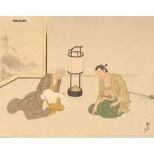 Kikuchi, Keigetsu: - Asian Collection Internet Auction
