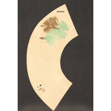 Takeuchi Seiho: Pine leaves - Asian Collection Internet Auction