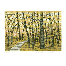 FUJITA, Fumio: A Mountain Path in Autumn - Asian Collection Internet Auction