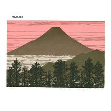 FUJITA, Fumio: Mt. Fuji 11 - Asian Collection Internet Auction
