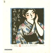 Onda, Akio: In the Evening - Asian Collection Internet Auction