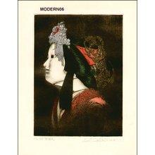 Nishizawa, Shizuo: BUNRAKU SHIZUKA - Asian Collection Internet Auction