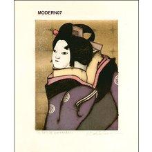 Nishizawa, Shizuo: BUNRAKU OTOSHI - Asian Collection Internet Auction
