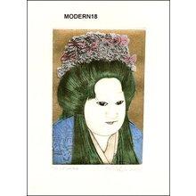 Nishizawa, Shizuo: BUNRAKU YAMABUKI GOZEN - Asian Collection Internet Auction