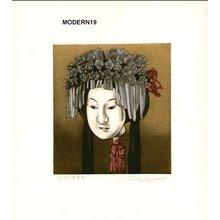 Nishizawa, Shizuo: BUNRAKU SASAOKUBI - Asian Collection Internet Auction
