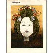 Nishizawa, Shizuo: AWA MUSUME KUBI - Asian Collection Internet Auction