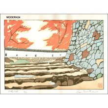 Tomita, Syo: Old Castle in Autumn - Asian Collection Internet Auction