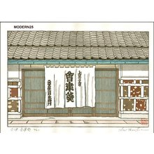 Tomita, Syo: Sweets shop in Aizu - Asian Collection Internet Auction