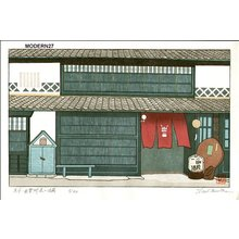 Tomita, Syo: Wine Seller in IZUMO highway - Asian Collection Internet Auction