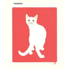 Nishida, Tadashige: Cat Looking Back W - Asian Collection Internet Auction