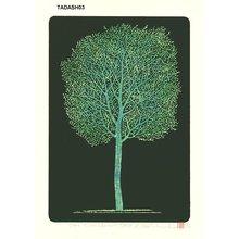 Nishida, Tadashige: One Tree (green) - Asian Collection Internet Auction