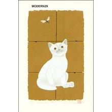 Nishida, Tadashige: Fly Away (W) - Asian Collection Internet Auction