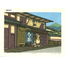 Nishijima Katsuyuki: Syogoin Shop (Kyoto) - Asian Collection Internet Auction