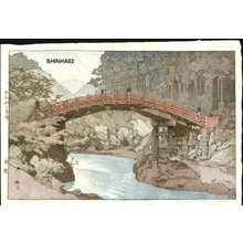 吉田博: Sacred Bridge - Asian Collection Internet Auction