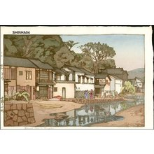 吉田博: Small Town in Chugoku - Asian Collection Internet Auction