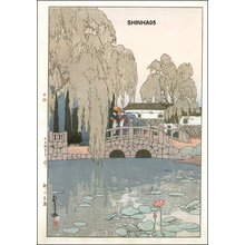 Yoshida Hiroshi: Willow and Stone Bridge - Asian Collection Internet Auction