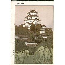 吉田博: Hemeji Castle, Morning - Asian Collection Internet Auction