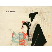 Takeuchi Keishu: - Asian Collection Internet Auction