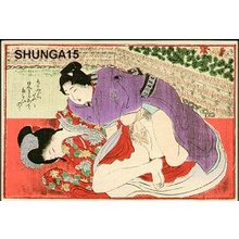 Attributed to Hirezaki Eiho: Couple - Asian Collection Internet Auction