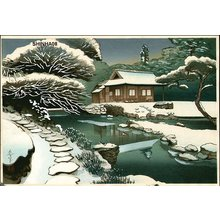 ONO, Bakufu: Snowy landscape - Asian Collection Internet Auction