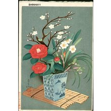 ONO, Bakufu: IKEBANA (flower arrangement - Asian Collection Internet Auction