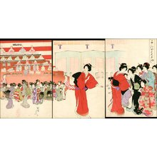 豊原周延: Gran hina doll festival - Asian Collection Internet Auction