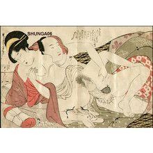 Kitagawa Utamaro: Couple - Asian Collection Internet Auction